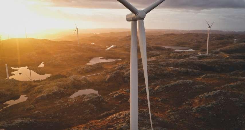 麥格理綠投資挪威風場 創造在地就業機會