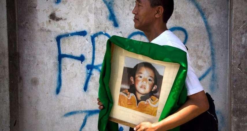 這個6歲的轉世靈童人間蒸發25年 西藏流亡政府追問北京:十一世班禪喇嘛在哪裡?