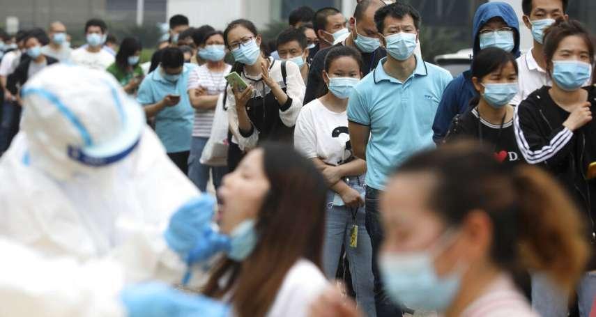 美眾院共和黨人公佈《新冠病毒起源報告》 再次譴責中共隱匿疫情,呼籲恢復台灣世衛觀察員身份