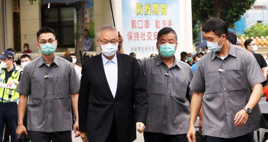 卸任副總統禮遇倒數 吳敦義PO文感謝這群夥伴:有你們真好