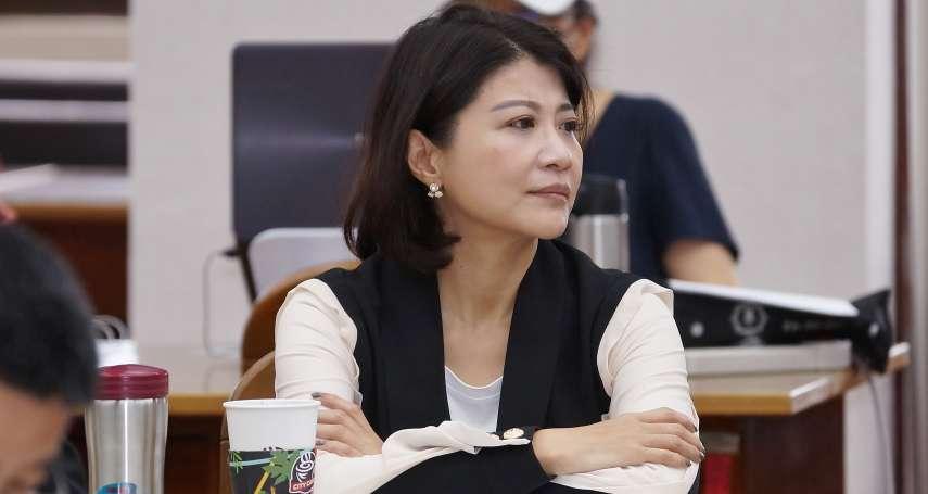 公視國際影音平台喊卡 林楚茵表遺憾:替台灣影視國際化進程感到擔憂