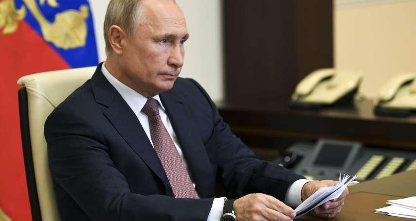 總統普京繼續神隱、病毒擴散全國11個時區 俄羅斯疫情淪全球第二慘
