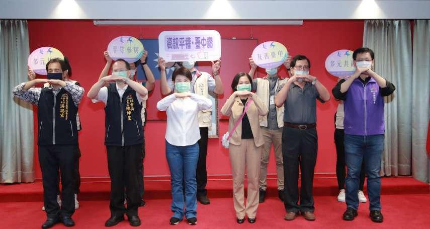 六都首創!台中市政會議即日起「全程手語翻譯」