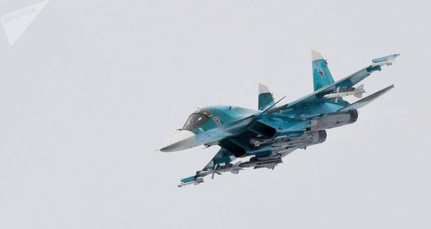 兇猛的俄羅斯「鴨嘴獸」:繼承Su-27優良血統的Su-34戰鬥轟炸機