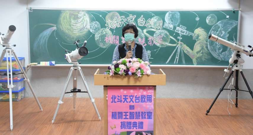 在學校也能遨遊天際 北斗國中設南彰化第一座天文台