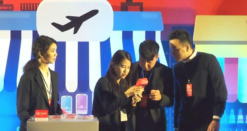 為何台灣具備強大的科技創新能力和技術卻不易孕育獨角獸?