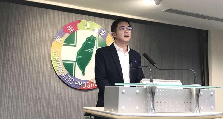段宜康爆綠委要議員別參加罷韓活動 民進黨說話了