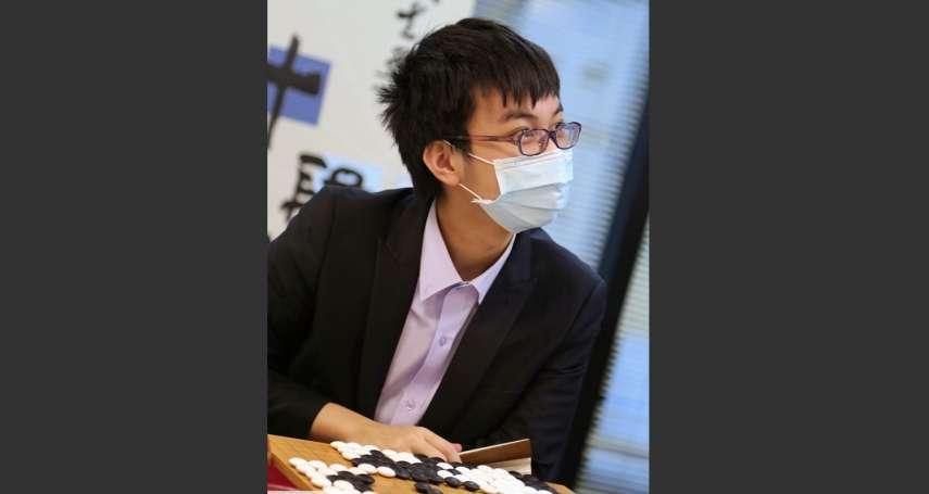 19歲棋士許皓鋐衛冕「十段」頭銜,達成友士盃三連霸!
