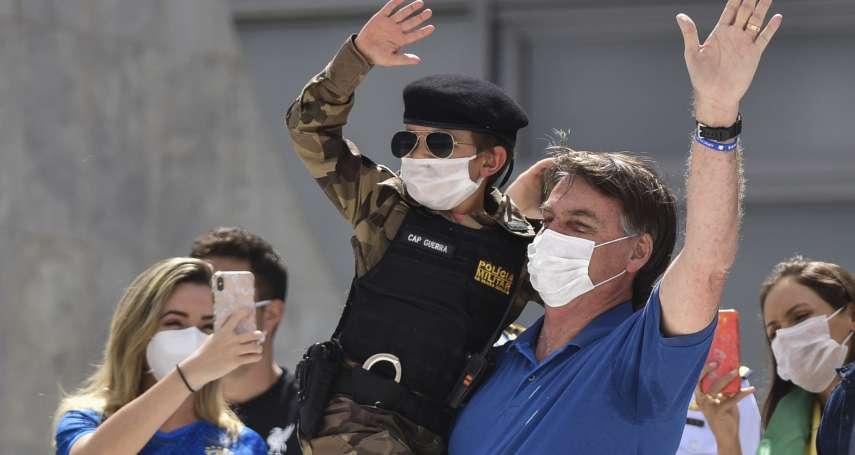 全國近240萬人確診!巴西疫情全球第二慘,「熱帶川普」博索納羅民調不降反升 2022有望輕鬆連任總統