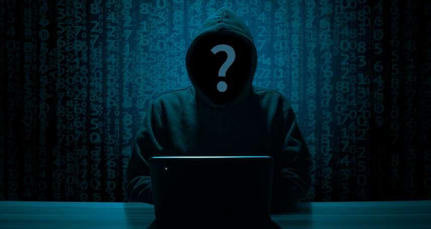 2000萬筆台灣民眾個資傳外洩暗網 行政院揭示資料來源