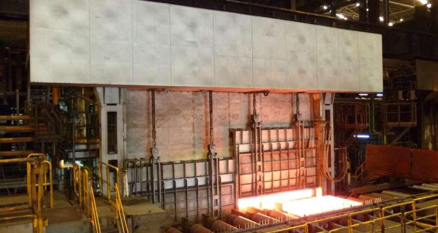 朝精緻鋼廠邁進 中鋼提升鋼板加熱爐節能減污