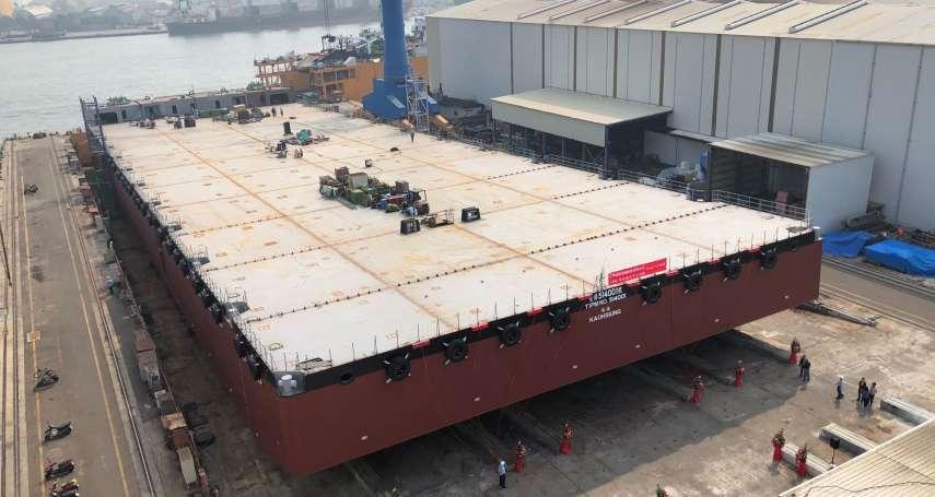 港勤新造平台駁船 進入最後測試階段