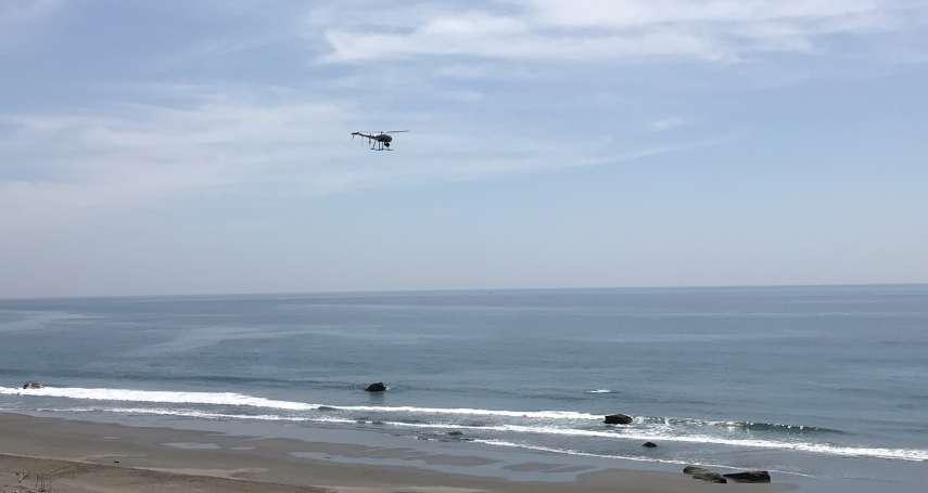 觀點投書:無人機結合海事 救難與新創雙向突破