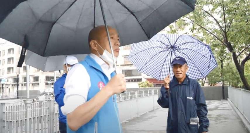 韓國瑜未公開行程遭譏「還在睡」 鄭照新駁斥:他在現場勘災