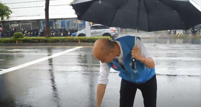 「沒必要指責韓國瑜」 王浩宇罕見為韓發聲:豪雨後積水應檢視的是這件事
