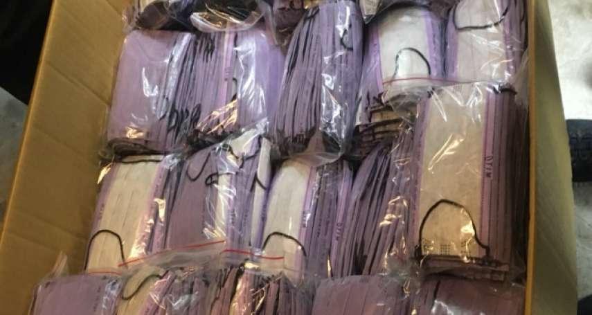 桃園口罩工廠拒加入國家隊 私下生產偷賣狂削2千萬