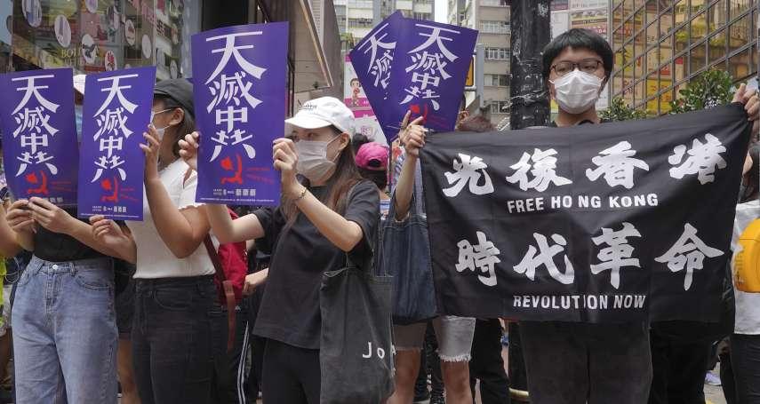 《國歌法》侵害藝術創作》電影發行商擔心觸法 雨傘運動紀錄片《我們有雨靴》被迫刪除中國國歌「演出」片段