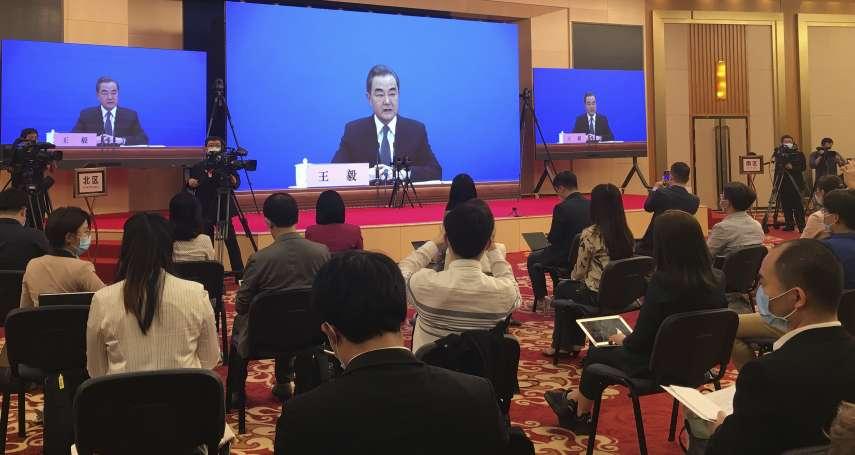 「抹黑中國的政治病毒在美國擴散」 王毅:中美關係遭綁架,恐將推向新冷戰