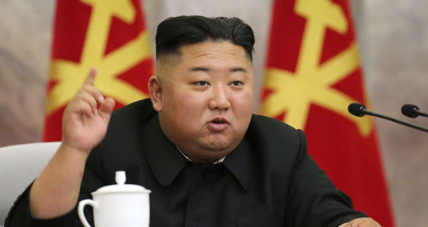 川普要斷金正恩金脈!美國打擊北韓洗錢網絡,起訴28名北韓人、5名中國人
