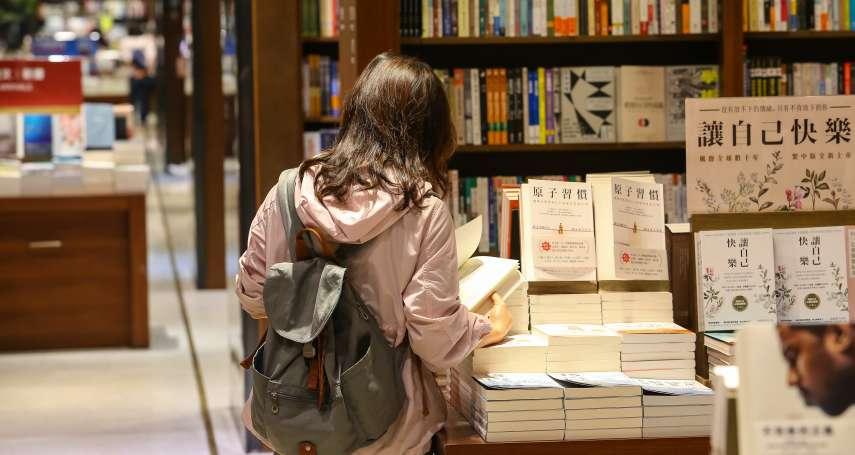 文青憑什麼看不起暢銷書?愛書人揭出版業真相:沒有這些書,小眾書籍怎麼活?