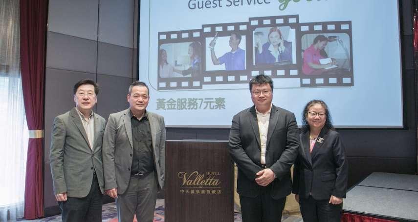 宜蘭旅館培訓升級 公會補助國際認證班