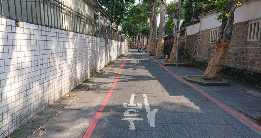 林家花園人行道石板磚再利用 踏徑尋古見證歷史