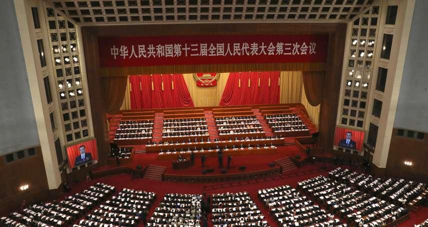 新新聞》除了港版國安法,中國兩會還可以關注這些議題