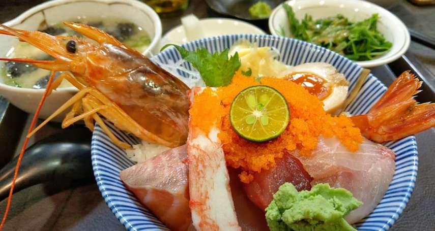 滿滿生魚片、甜蝦、生蠔、干貝,光看照片就口水直流!大推6間台北市隱藏版豪華丼飯