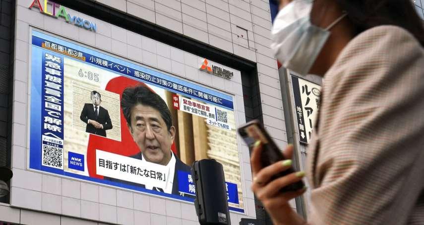 自民黨提案喊話安倍政府:台灣應列日本優先鬆綁入境名單