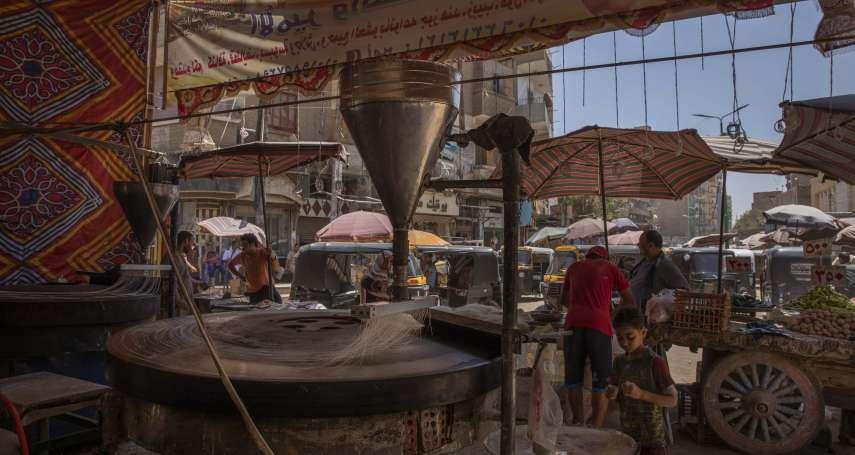 新冠肺炎》觀光停擺、油價暴跌、外匯銳減……埃及封鎖政策寬鬆,但經濟依舊受到重創