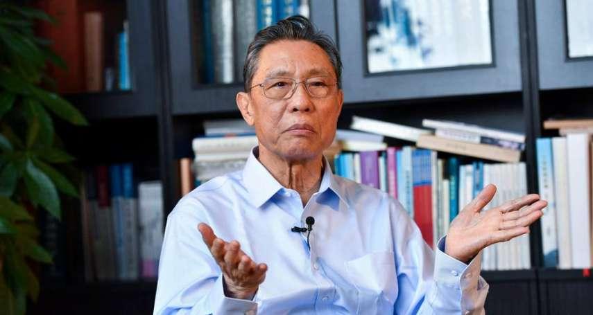 鐘南山建議香港「放寬對大陸邊境管制,有助經濟復甦」