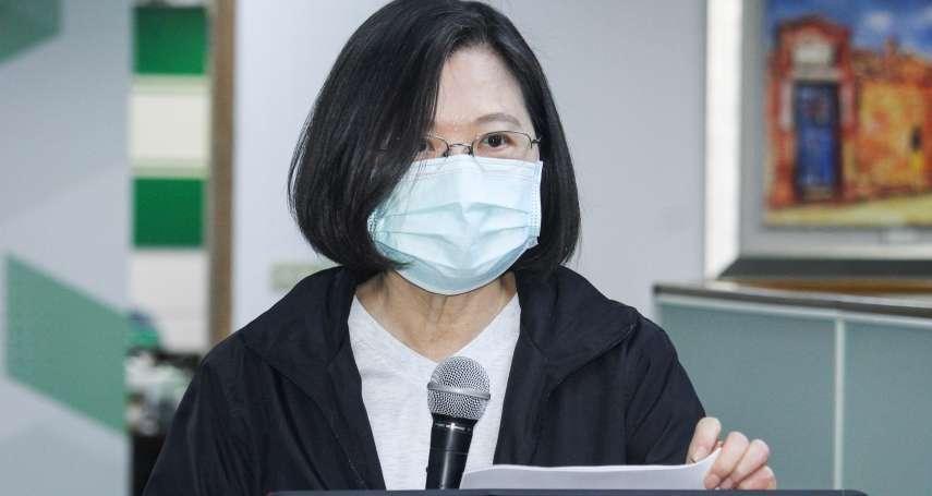 港版國安法壓倒性過關 蔡英文:不會坐視香港人權倒退