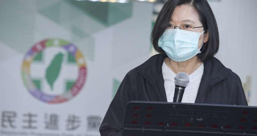 蔡英文回任黨主席12天 線上申請入黨突破2千人