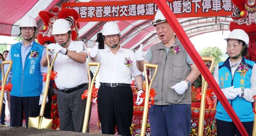 竹縣第二大運轉核心成形 竹東交轉中心預計111年3月完工