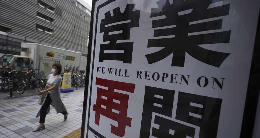 何時能去日本玩?!檢疫人手不足、追蹤措施仍不完善:日本計畫放寬入境限制,但觀光客還要再等等