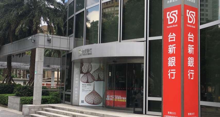 台新銀攜手中山大學 首開微學程培育金融科技人才