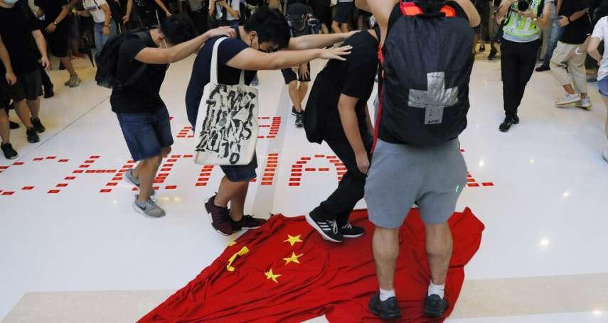 港版國安法》兩岸為香港槓上!國台辦警告:台灣干預香港事務將自食惡果