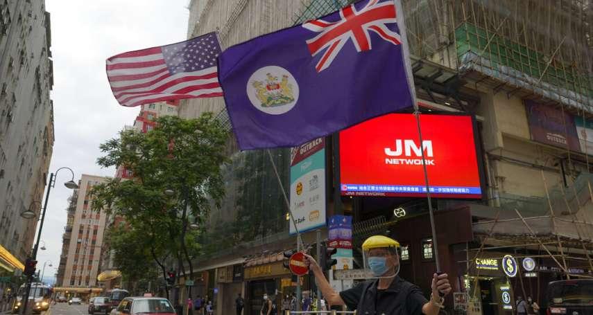 朱家健觀點:警惕以香港、美國暴亂為鑑
