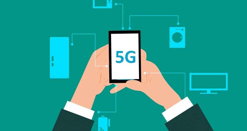 全世界最便宜?5G吃到飽資費估1399元,何時也來499之亂?