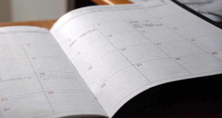 2021連假搶先看!過年放7天,3天以上連假是這8個