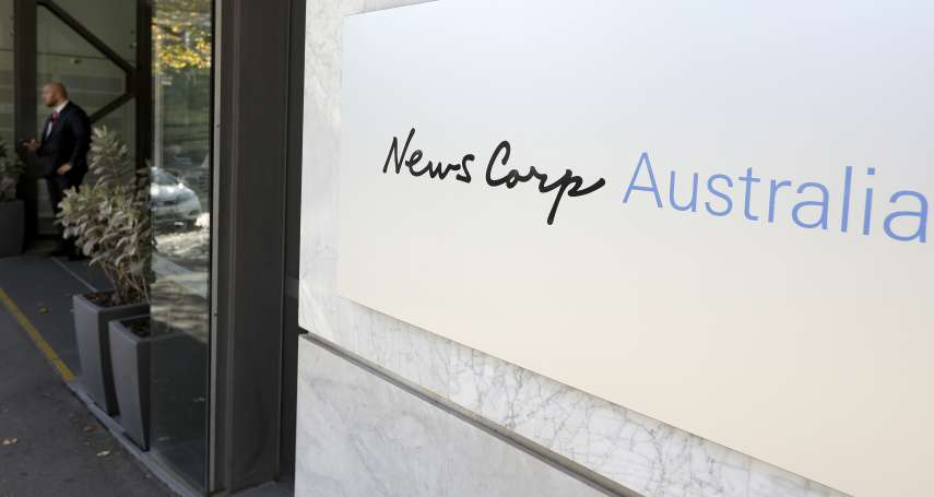 疫情讓廣告量崩跌 澳洲新聞集團停印逾百家地方報紙