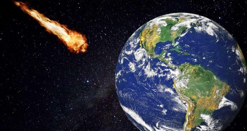 美國大選前一天小行星將撞地球?BBC揭真相:「撞擊機率僅0.41%,威力小到不足弄亂川普頭髮」