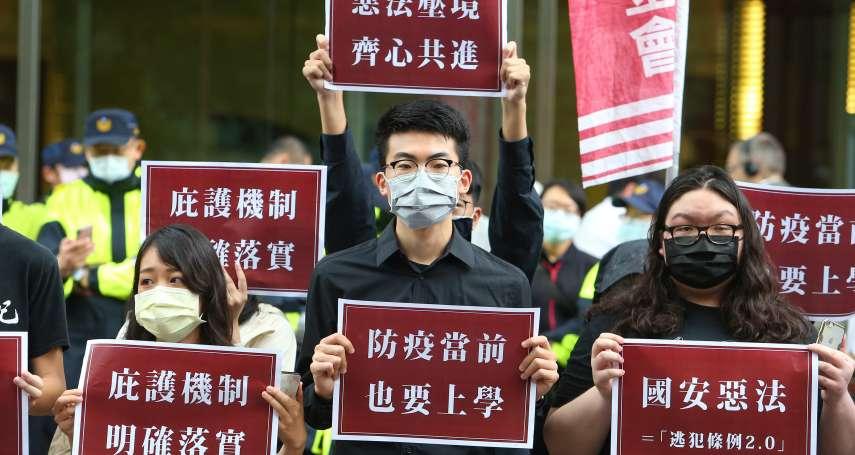 李貴敏觀點:台灣有本事吸引香港人才來台嗎?