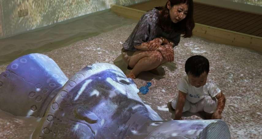 台灣之光!十三行博館魔幻考古沙坑奪休士頓影展金獎6/2起免費暢玩