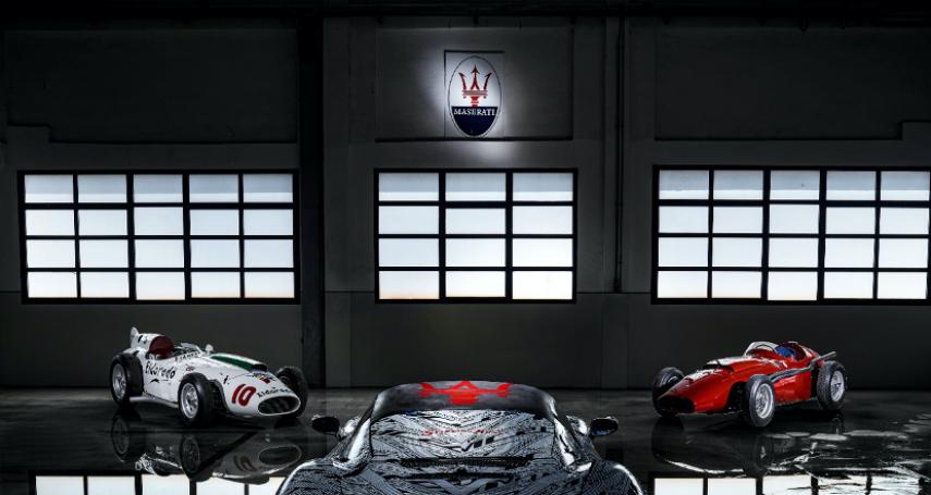 瑪莎拉蒂新超跑 MC20 預先亮相,傳奇賽車手「無冕之王」為何是其致敬的對象?