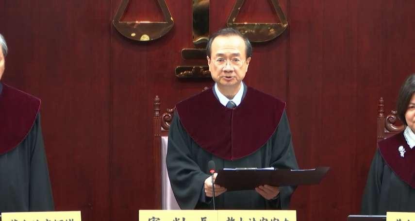 林清汶觀點:關於通姦除罪化