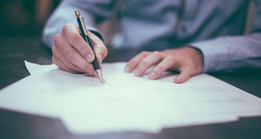 道歉文不是字愈多就有用!專家精闢分析:最好的道歉文應該要包含這五件事