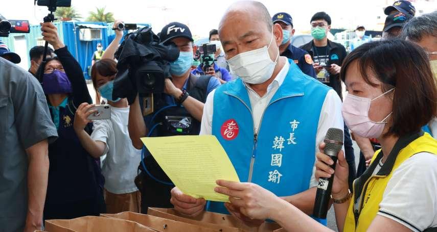 韓國瑜罷免案投票倒數 國民黨「數位諸葛亮」頻出手