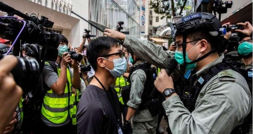 香港落難,昔日殖民母國相挺!BNO:英國計畫為部份香港人提供的特別待遇是什麼