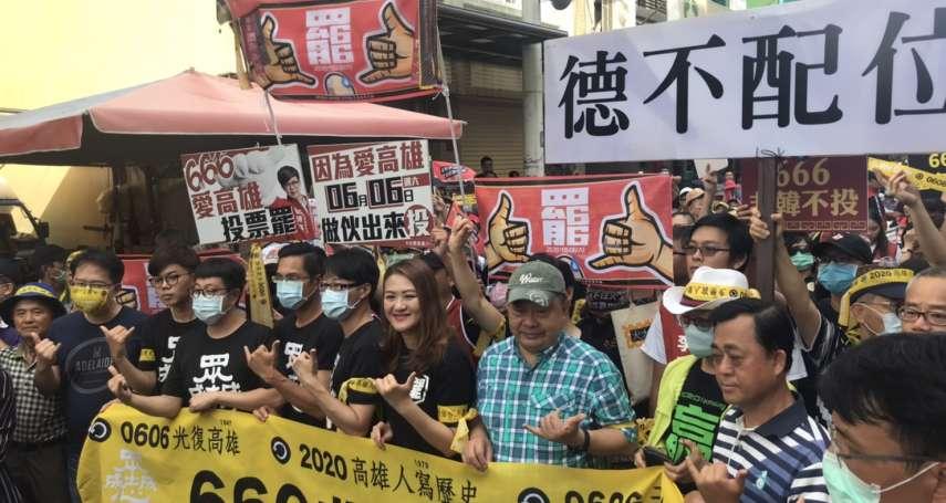 觀點投書:罷韓凸顯的台灣亂象